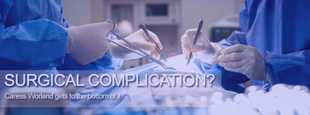 surgicalmistakesslider